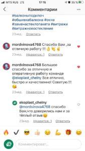 mordvinova4768